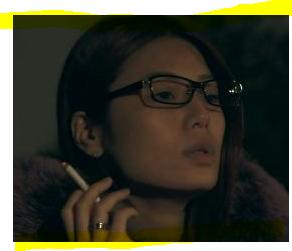 タバコ.PNG